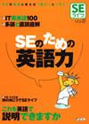 editech2005-01-30
