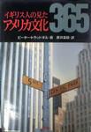 editech2005-05-20