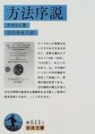 editech2005-06-08