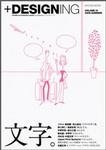 editech2006-06-29