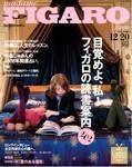 editech2007-12-05