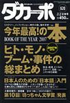 editech2007-12-06