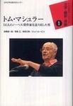 editech2009-01-12
