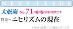 editech2009-03-28