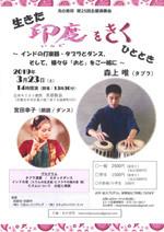 erato-music2019-03-23
