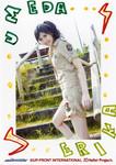 erika00152009-10-04