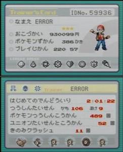 error_astray2006-09-15