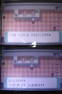 error_astray2006-09-20