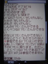 error_astray2006-11-28