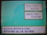 error_astray2009-09-22