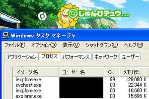 error_astray2010-08-09