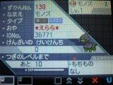 5Vモノズ☆