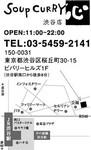 eureka742006-11-03