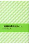 eureka742007-12-31