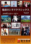 eureka742008-01-18