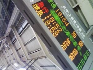 extinx0109y2007-10-26