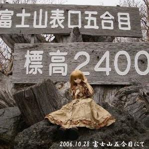 10/28 富士山旅行