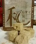 fu_ryu2013-09-29