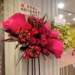 fujimaki2012-06-06