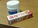 fujimaru32007-01-29