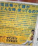 fujisawa-zuan2007-09-26
