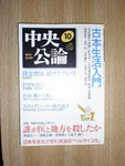 furuizo2007-10-29