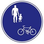 自転車通行可。