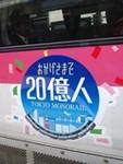 fuwakudejokyo2018-04-06