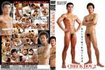 gay2006-01-22