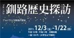 genesis2011-12-25