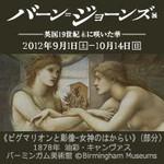 genesis2012-09-02