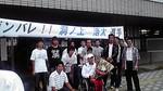 gogo-eguchi2008-08-29