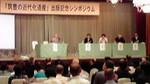 gogo-eguchi2008-09-06