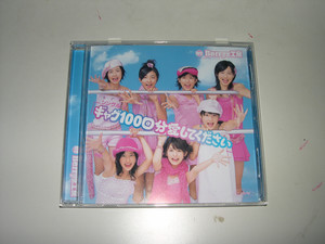 h_c_r322005-12-07