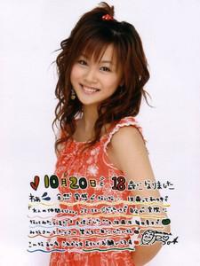 h_c_r322006-10-20