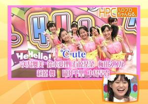 h_c_r322007-02-18
