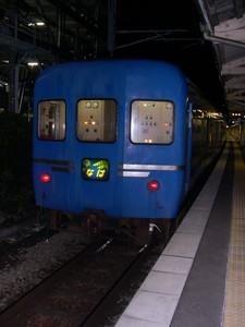 h_c_r322009-02-17