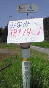 h_c_r322010-04-30