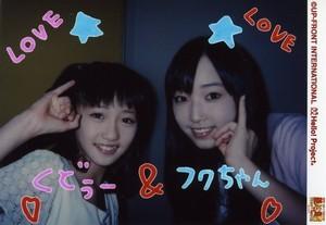 h_c_r322011-01-22