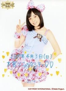 h_c_r322011-04-03