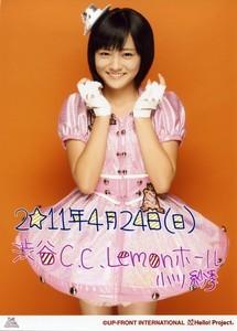 h_c_r322011-04-24