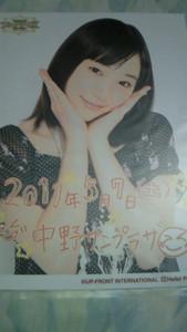 h_c_r322011-05-07
