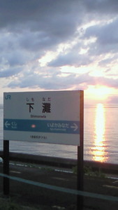h_c_r322011-07-26