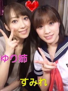 h_c_r322011-09-08