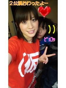 h_c_r322011-11-24