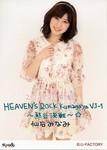 h_c_r322013-08-15