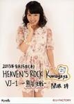 h_c_r322013-08-16