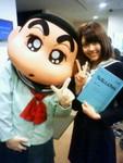 haneyuri2008-11-04