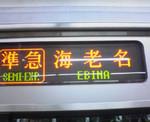 haniwa98212004-10-09