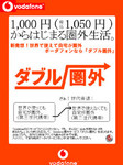 haniwa98212005-06-15